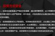 新三板股权交易平台
