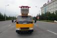 高丽亚28米高空搬运车