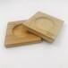 竹制茶杯垫竹质隔热杯垫天然茶具配件有现货可来图来样定制可印lo