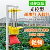 国际新型杀虫灯PS-15II型,价格优惠,厂家直销