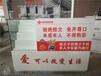 湘潭厂家定做福利彩票收银台彩票刮刮乐玻璃展示柜