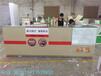 安徽直销超市烟柜展示柜收银台彩票刮刮乐柜台收银台品牌手机受理台
