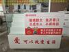 临沂厂家直销烟草福彩店专用彩票收银台彩票刮刮乐销售台等