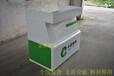 杭州专业定做烟草收银台烟收银展示连体柜木质烤漆烟柜