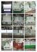 茂名地區智能鎖展示柜鎖架旋轉鎖柜設計高州鎖柜店鋪工廠制作