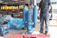 南京河道治理增氧曝气用龙铁沉水式鼓风机