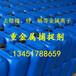 杭州重金属捕捉剂生产厂家重金属废水处理专用去除剂重金属捕集剂