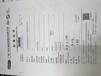 广州南沙全站仪检定/南沙全站仪年检出证书