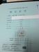广州南沙全站仪水准仪GPS检定出证书