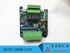 代替三菱PLC国产PLC工控板ZK2N-14MR-2ADFX2N模拟量温度脉冲