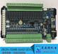 国产PLC工控板FX2N-32MR-10AD-2DA可替代三菱