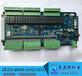 工控板PLC可编程控制器ZK2N-48MR-10AD-2DA