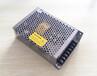 24V5A電源電氣火災監控設備內置消防電源蓄電池充電電源備電轉換電源