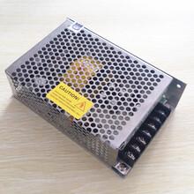 消防行业专业开关电源12V10A输出具备电池充电管理及备电转换功能