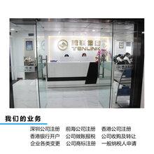 包办理香港公司开户,审计报告