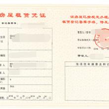 深圳前海地址续签怎么办理