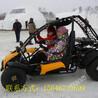 雪地越野卡丁车车