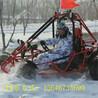 雪地卡丁车