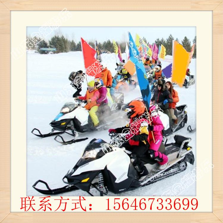 冰霜来早沧海万顷唯系一江潮雪地摩托车嬉雪设备滑雪圈滑雪车
