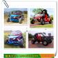 一曲訣別草地越野車小型卡丁車卡丁車賽道公園計時沙灘車圖片