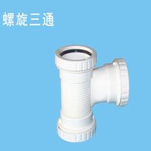 ppr管材管件厂家直销专业供应自来水管耐高温水管冷热水管