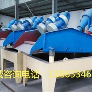 新乡大型细沙回收机价格50型细沙回收机厂家建亚机械