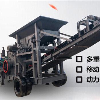 江苏移动制砂机新型移动破建亚重工厂家供货