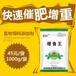 肉鸡催肥增重添加剂是什么wtqtg15656