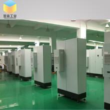 机柜空调厂家现货配电柜控制柜空调PLC变频柜空调300w-5000w户外防水空调