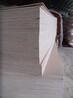 包装箱专用胶合板杨木多层板包装用板材异形板沙发板门套板