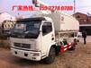 杭州东风多利卡12方散装饲料运输车多少钱