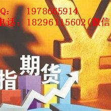 都城国际期货高条件招商信管家软件无门槛加盟