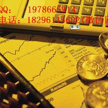都城国际期货的代理条件高,三方支付公司是国付宝,信管家出入金稳定安全