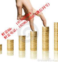都城国际期货纯手续费无限制刷单模式招渠道代理,佣金日返
