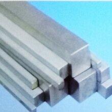 不锈钢方棒价格优惠厂家直销各种常用规格