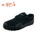 裕东3566厂家生产解放鞋特战耐磨劳保鞋