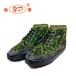 裕东3566厂家批发直销解放鞋棉