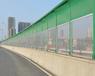 声屏障隔音墙,公路声屏障,高速公路声屏障