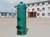 CLHG小功率经济型常压热水锅炉
