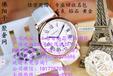 哪里回收二手瑞宝自动机械腕表,南昌回收腕表是几折,二手腕表回收,二手腕表高价回收