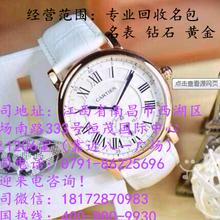 摩凡陀手表回收价格,南昌哪里回收摩凡陀手表