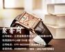 朗格手表二手回收,几折回收,哪里高价回收