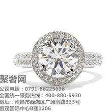 南昌一克拉钻石回收价格报价,钻戒怎么卖?