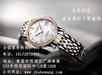 南昌本地回收卡地亚二手手表多少钱?