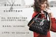 南昌回收二手奢侈品名牌包包,哪里回收包包