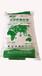 板材厂脲醛树脂胶粉,E1E0级环保脲醛树脂胶粉