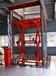 旭鼎SJD液压升降货梯厂家室内升降平台升降机械