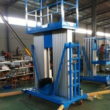 升降机,液压升降平台升降货梯12米高空作业曲臂式升降平台