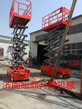 升降平台液压货梯移动货梯升降机械