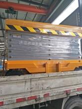 铝合金高空作业升降平台曲臂式高空作业特殊定制液压升降平台